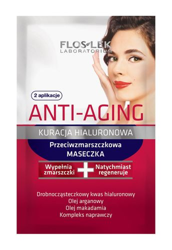 Anti Aging, Przeciwzmarszczkowa maeczka